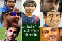 क्रिकेट से कैसे बदलती है किस्मत, जरा इन 9 क्रिकेटरों से पूछिए