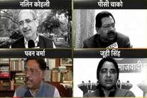 आज की हलचल: चुनाव जीतने के लिए हो रही ध्रुवीकरण की राजनीति?