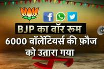 देखें: 'सबसे बड़ा दंगल' में 13 जनवरी 2017 की बड़ी चुनावी खबरें