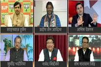 आर-पार: महाराष्ट्र में हार के बाद क्या अखिलेश पर बोझ बनेगी कांग्रेस?
