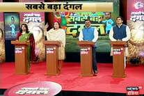 आर-पार: यूपी चुनाव में किसने घोला सांप्रदायिक रंग?