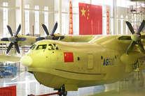 चीन तैयार कर रहा जमीन और पानी में उतरने वाला दुनिया का सबसे बड़ा विमान, देखें तस्वीरें