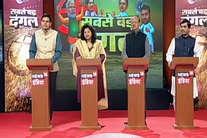 देखें : चुनावी बदजुबानी पर सबसे बड़ी बहस