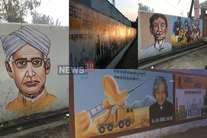 दंगे का दर्द झेलने वाले मुजफ्फरनगर की हर दीवार कुछ न कुछ कहती है...