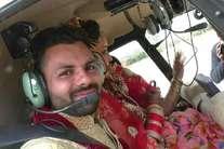 दुल्हन की ग्रैंड विदाई, हेलिकाप्टर लेकर पहुंचा दुल्हा