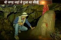 आधी हकीकत आधा फसाना: वनवास के दौरान कहां-कहां गए राम...