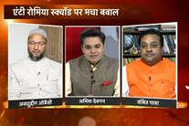 आर पार : ताजा राजनीतिक मुद्दों पर ओवैसी और संबित पात्रा की सीधी टक्कर
