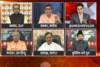 वीडियो आर पार: हिंदू राष्ट्र की बात पर मचा बवाल
