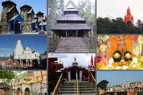 ये हैं हिमाचल के टॉप टेन मंदिर, यहां लगती है श्रद्धालुओं की भीड़