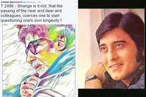 बेहद खास है अमिताभ बच्चन और विनोद खन्ना की दोस्ती