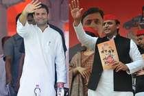 चुनाव में एक साथ प्रचार करेंगे राहुल और अखिलेश, नारा होगा 'यूपी के लड़के VS बाहरी मोदी'