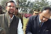 अमनमणि को मिली निर्दलीय चुनाव लड़ने की सजा, सपा ने किया निष्कासित