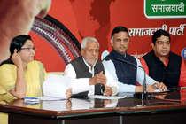 सपा नेता के बिगड़े बोल, पीएम नरेंद्र मोदी और अमित शाह को बताया आतंकवादी