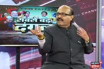 जया बच्चन को हाथ लहराकर, आंख मटकाकर ये क्या कह गए अमर सिंह!