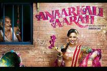 Film Review: ये 'अनारकली' किसी से रहम नहीं मांगती!