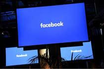 लड़की से गैंगरेप को फेसबुक पर किया लाइव, 40 लोग देखते भी रहे!