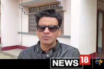 मनोज बाजपेयी ने निभाया दोस्ती का फर्ज, ऑस्ट्रेलिया से सीधे पहुंचे अपने घर
