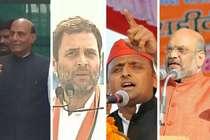 यूपी चुनाव: अंतिम चरण के प्रचार में नेताओं ने झोंकी ताकत, आज शाम थम जाएगा प्रचार