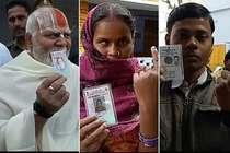 यूपी चुनाव LIVE: अमेठी में पोलिंग बूथ के बाहर पैसे बांट रहे लोगों को पुलिस ने दबोचा