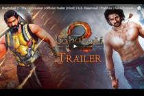 'बाहुबली 2' का ट्रेलर देखा क्या ! पर इसने बना दिया एक नया रिकॉर्ड