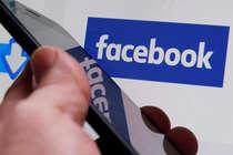 क्या आप भी फेसबुकिया हैं तो जान लें वो नए फीचर्स जिससे चौंक जाएंगे आपके दोस्त
