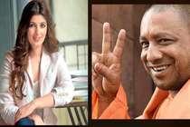 ट्विंकल खन्ना ने योगी को दी अजीब सलाह, कपड़ों पर भी किया तंज
