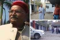 एक्शन में योगी सरकार: यूपी में पूर्व बाहुबली मंत्री के घर छापा