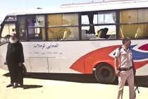 मिस्र में ईसाईयों को ले जा रही बस पर हमला, 26 लोगों की मौत