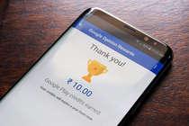 गूगल ने दिया पैसे कमाने का मौका, हर सर्वे पर यूजर को देगा 10 रुपए