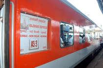 जल्द ही बदले अंदाज में नजर आएंगी राजधानी और शताब्दी ट्रेन