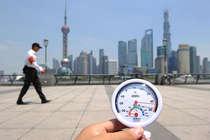 चीन में टूटा तापमान का 145 साल का रिकॉर्ड, रेड अलर्ट जारी