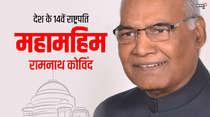 रामनाथ कोविंद होंगे देश के 14वें राष्ट्रपति, बोले- संविधान की रक्षा मेरा कर्तव्य