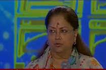 #RisingRajasthan: CM वसुंधरा राजे ने कहा - हमारे लिए देश सर्वोपरि है, यही राष्ट्रवाद है