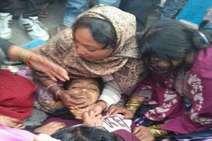 मानव श्रृंखला में शामिल होने जा रही दो छात्राओं ने गंवाई जान, कई जख्मी