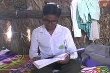 हरियाणा विद्यालय शिक्षा बोर्ड का 10वीं का परीक्षा परिणाम कई घरों के लिए खुशियां लेकर आया है. इन सब में झोंपड़ी में रहने वाले राजकुमार ने कठिन परिस्थितियों में रहकर पढ़ाई की. कभी बिजली की समस्या हुई तो कभी गरीबी, मगर अपने हौसले से वो आगे बढ़ता गया.