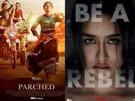 जैसे- जैसे वक्त आगे बढ़ रहा है, बॉलीवुड में हीरोइन के किरदार भी बदलते जा रहे हैं. कभी सीधी-सादी और बेचारी सी लगने वाली भारतीय हीरोइनें अब बेफिक्र और अपनी शर्तों पर जीने वाली लड़की है. उसे अपनी सोच, सेक्शुएलिटी और जिंदगी को लेकर कोई बेवजह की शर्म नहीं है. सेंसर बोर्ड ने भले ही लड़कियों पर आधारित फिल्म 'लिपस्टिक अंडर माय बुर्का' पर अपनी नजरें टेढ़ी कर ली हों लेकिन पिछले कुछ समय में बॉलीवुड में कई ऐसी फिल्में रिलीज हुई हैं, जिनमें बॉलीवुड की औरत को एक नया चेहरा और नई पहचान मिली है.