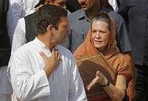125 साल पुरानी कांग्रेस ऐतिहासिक गलतियों की नई गर्त में, अब नया संकट, क्या करेंगे सोनिया-राहुल?