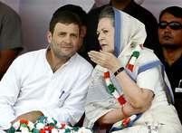 बिना नतीजे दिए दशकों से जमे कांग्रेस नेताओं की अहम पदों से छुट्टी तय!