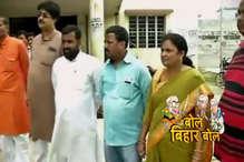 बिहार चुनाव विशेष: बिहार शरीफ विधानसभा क्षेत्र से 'बोल बिहार बोल'