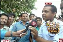 बिहार मांगे मोर: क्या हैं बिहार शरीफ विधानसभा क्षेत्र के मुद्दे?