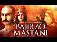 'बाजीराव मस्तानी' को ऐसे भी देखा दर्शकों ने, थियेटर में था ये माहौल..!