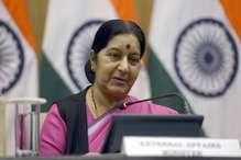 सऊदी अरब में बेरोजगार हुए भारतीयों से सुषमा ने कहा, वापस भारत आ जाओ