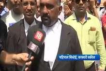सलमान पर जोधपुर हाई कोर्ट के फैसले के खिलाफ SC जाएगी राजस्थान सरकार- वकील