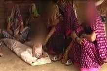 रेप के बाद बेटी को जिंदा जलाने का दावा, पुलिस को ऑनर किलिंग का शक!