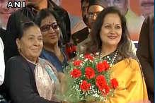अभिनेत्री हिमानी शिवपुरी ने थामा बीजेपी का हाथ, मोदी की जमकर तारीफ की