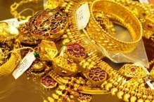 चेकिंग के दौरान 60 लाख का सोना बरामद, जांच में जुटी पुलिस