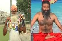 65 वर्षीय धावक ने दिया बाबा रामदेव को चैलेंज, मुझे कुश्ती में हराया तो दे दूंगा अपनी जमीन
