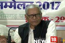 पूर्व केंद्रीय मंत्री अरविंद नेताम ने 'जय छत्तीसगढ़ पार्टी'  का  पुनर्गठन  किया