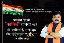 भाजपा महासचिव के निशाने पर शाहरुख, बोले- जो 'रईस' देश का नहीं, वो किसी काम का नहीं