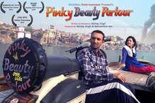 रिव्यूः रिलीज से पहले जानें कैसी है फिल्म पिंकी ब्यूटी पार्लर?